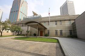在上海日本国総領事館案内 : 在...