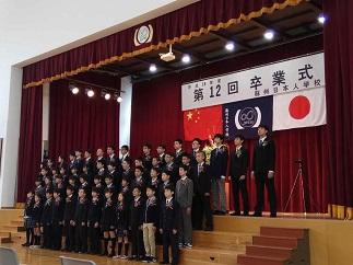 学校 人 蘇州 日本